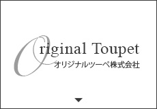 banner_original