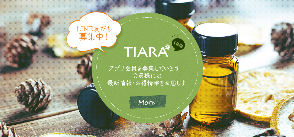 sp_banner_line
